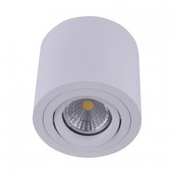 Lampa 1X50W GU10 SURFACE 48606 EMITHOR