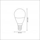 Żarówka POLUX LED 4,5W 35W gwint E14 400lm ciepła/żółta barwa światła POLUX/SANICO