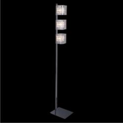 Lampa podłogowa TOGO 3X40W G9 46005 LUXERA