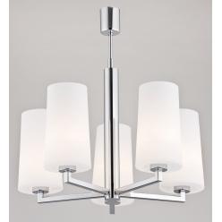 Lampa wisząca 5x60W E27 CAMELOT 2053 ARGON